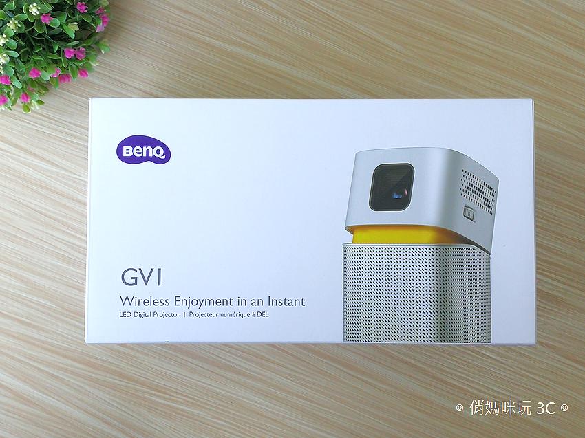 明碁 BenQ GV1 無線行動投影機開箱 (俏媽咪玩3C) (10).png