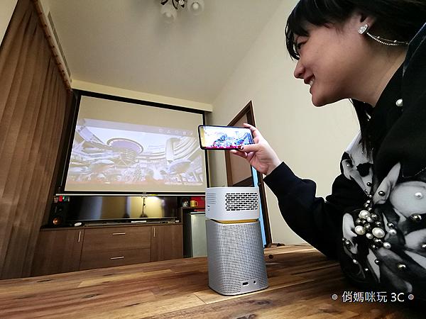 明碁 BenQ GV1 無線行動投影機開箱 (俏媽咪玩3C) (35).png