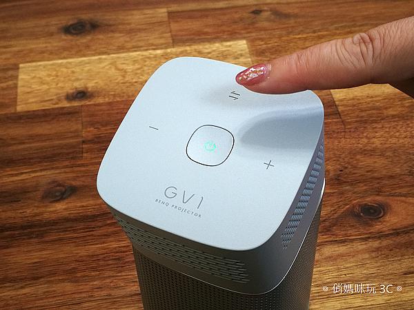明碁 BenQ GV1 無線行動投影機開箱 (俏媽咪玩3C) (38).png