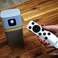 明碁 BenQ GV1 無線行動投影機開箱 (俏媽咪玩3C) (1).png