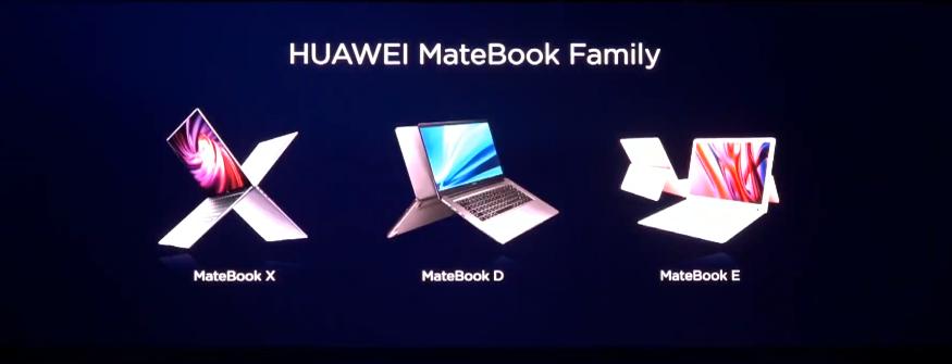 MateBook X Pro (8).png