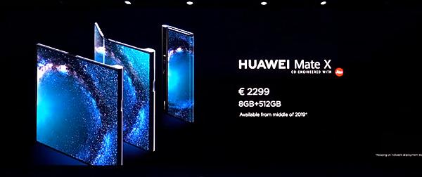 最薄折疊螢幕手機 HUAWEI Mate X (23).png