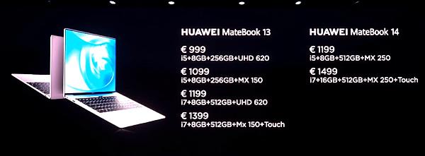 最薄折疊螢幕手機 HUAWEI Mate X (7).png