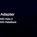 最薄折疊螢幕手機 HUAWEI Mate X (9).png
