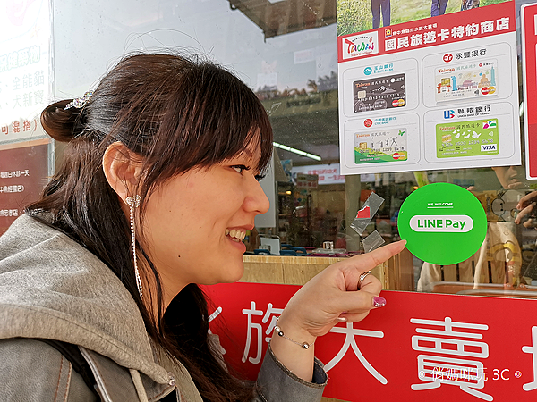 LINE Pay (俏媽咪玩 3C) (36).png