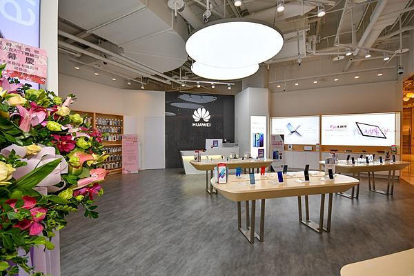 HUAWEI 台北大直 ATT 4 Recharge 品牌體驗店 (俏媽咪玩 3C) (3).png