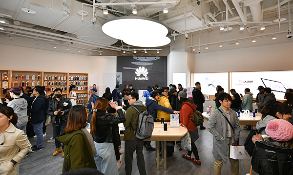 HUAWEI 台北大直 ATT 4 Recharge 品牌體驗店 (俏媽咪玩 3C) (4).png