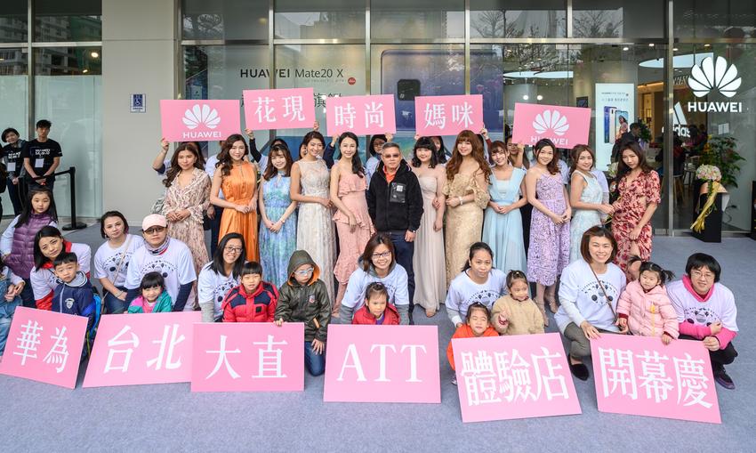 HUAWEI 台北大直 ATT 4 Recharge 品牌體驗店 (俏媽咪玩 3C) (5).png
