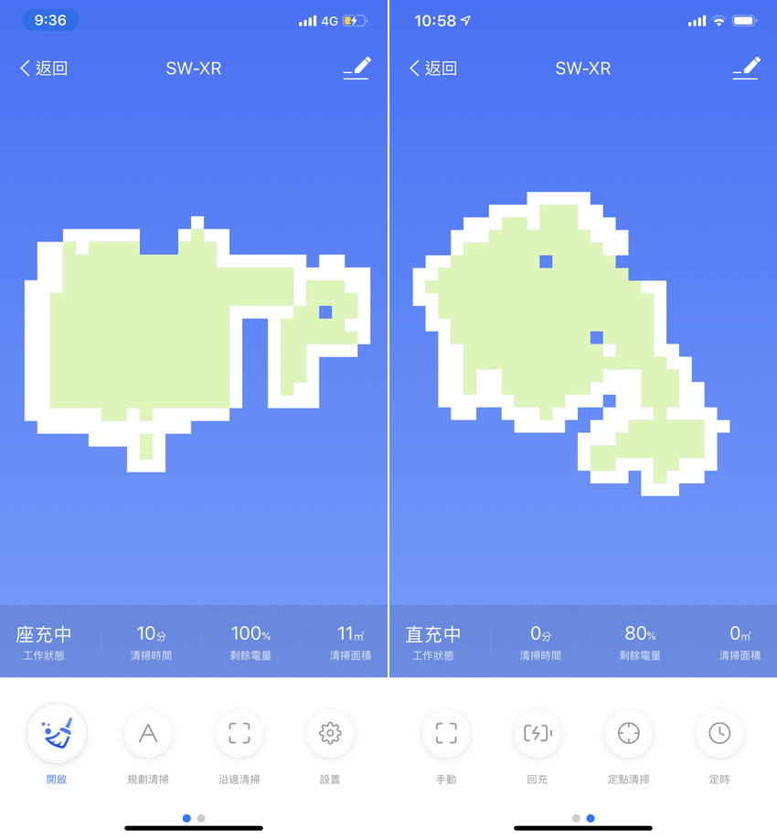 SANSUI 山水 SW-XR 清潔機器人圖片 (俏媽咪玩3C) (8).png