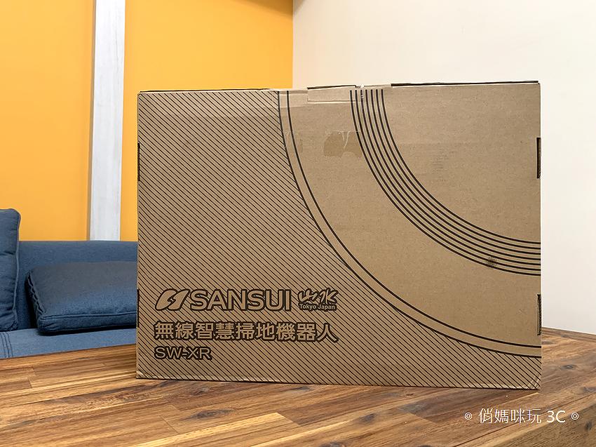 SANSUI 山水 SW-XR 清潔機器人開箱 (俏媽咪玩3C) (40).png