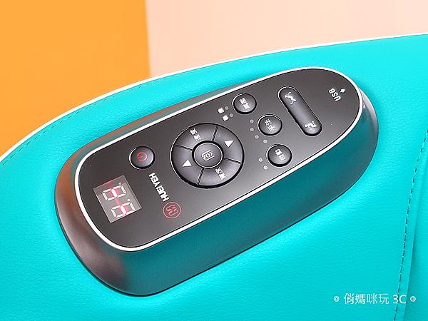 輝葉 HY-3067A Vsofa 沙發按摩椅體驗開箱 (俏媽咪玩 3C) (6).png