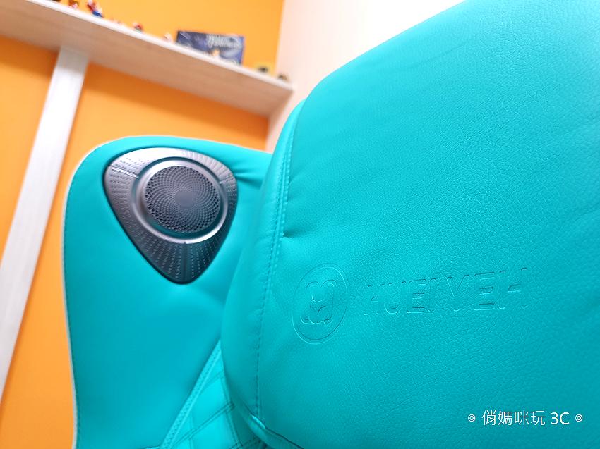 輝葉 HY-3067A Vsofa 沙發按摩椅體驗開箱 (俏媽咪玩 3C) (20).png