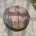HUAWEI P30 拍照 (俏媽咪玩 3C) (23).png