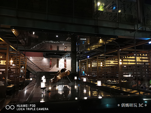 HUAWEI P30 拍照 (俏媽咪玩 3C) (72).png