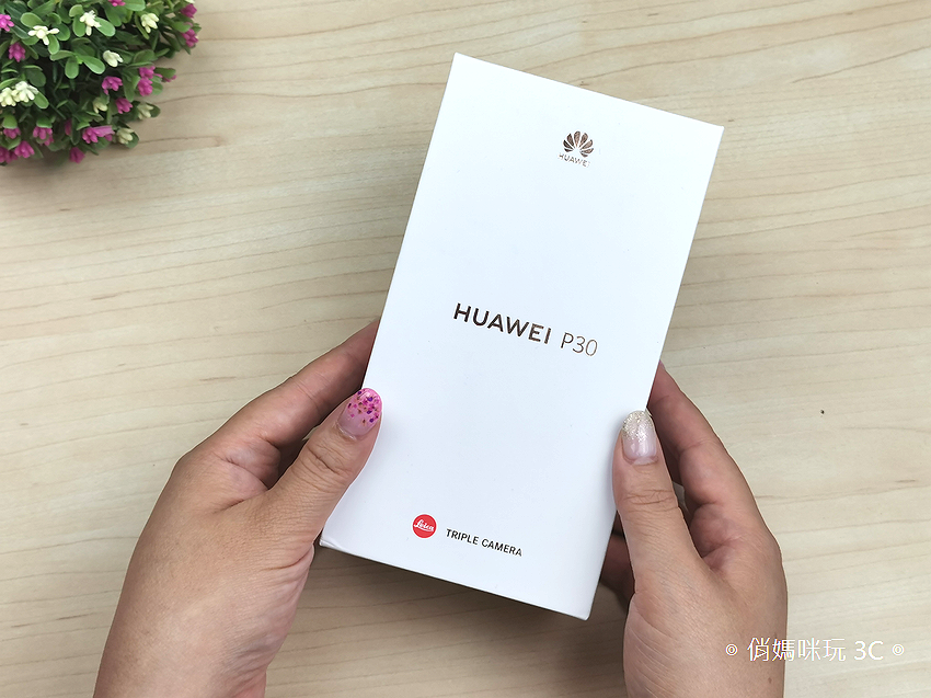 HUAWEI P30 開箱 (俏媽咪玩 3C) (7).png
