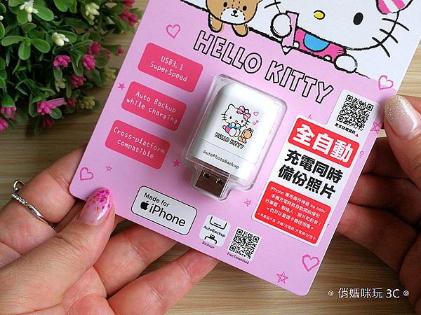 PhotoFast AutoPhotoBackup 備份方塊  Hello Kitty 授權版開箱 (俏媽咪玩 3C) (3).png
