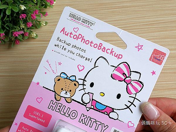 PhotoFast AutoPhotoBackup 備份方塊  Hello Kitty 授權版開箱 (俏媽咪玩 3C) (4).png