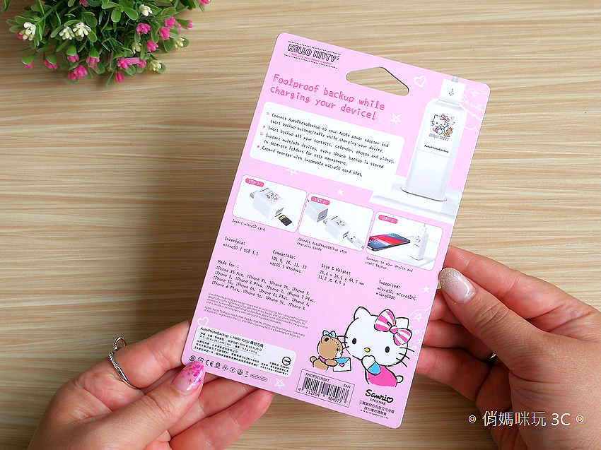 PhotoFast AutoPhotoBackup 備份方塊  Hello Kitty 授權版開箱 (俏媽咪玩 3C) (5).png