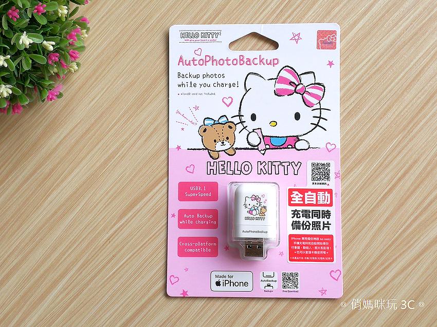 PhotoFast AutoPhotoBackup 備份方塊  Hello Kitty 授權版開箱 (俏媽咪玩 3C) (8).png