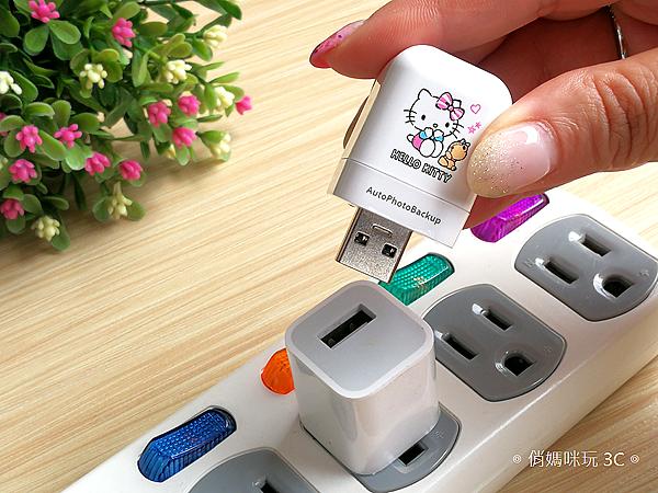 PhotoFast AutoPhotoBackup 備份方塊  Hello Kitty 授權版開箱 (俏媽咪玩 3C) (16).png