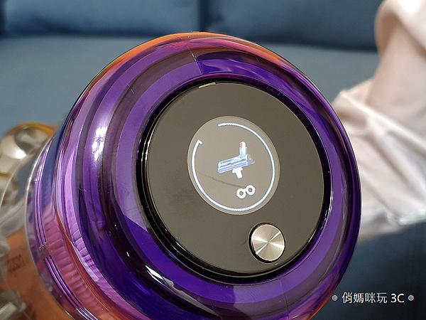 戴森 Dyson V11 Absolute+ 無線吸塵器開箱 (俏媽咪玩 3C) (49).png
