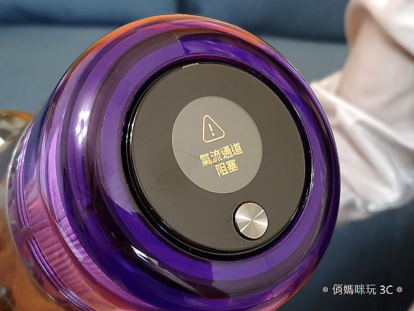 戴森 Dyson V11 Absolute+ 無線吸塵器開箱 (俏媽咪玩 3C) (50).png
