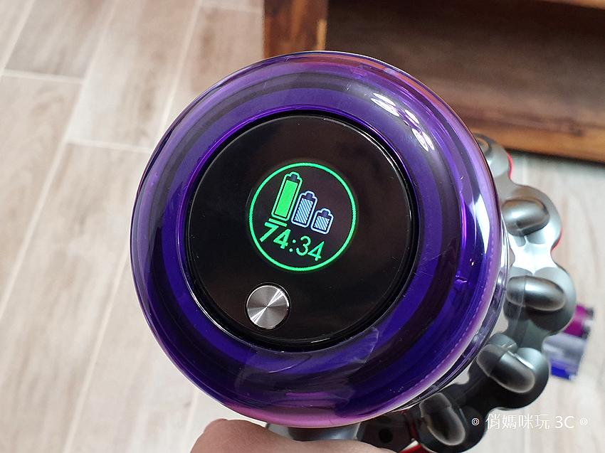戴森 Dyson V11 Absolute+ 無線吸塵器開箱 (俏媽咪玩 3C) (53).png