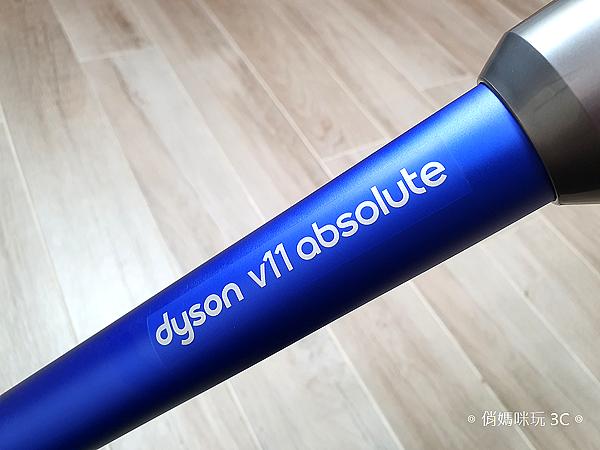 戴森 Dyson V11 Absolute+ 無線吸塵器開箱 (俏媽咪玩 3C) (56).png