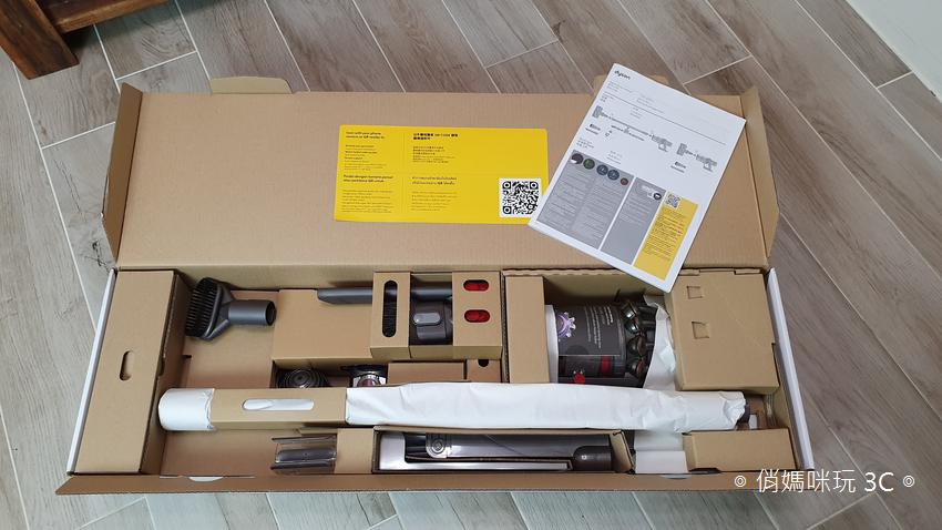 戴森 Dyson V11 Absolute+ 無線吸塵器開箱 (俏媽咪玩 3C) (4).png