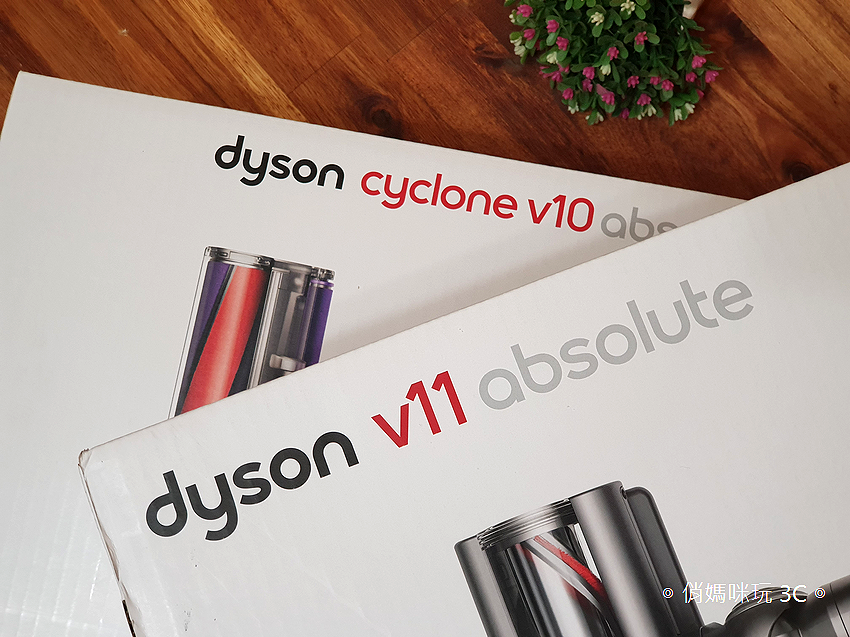 Dyson 戴森 V10 與 V11 比較 (俏媽咪玩3C) (5).png