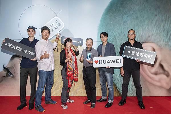 【HUAWEI】2019華為新影像大賽攝影展開幕暨頒獎典禮_貴賓合影2.jpg