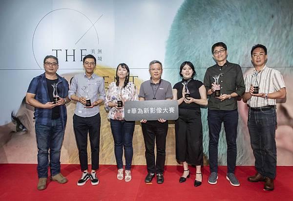 【HUAWEI】2019華為新影像大賽攝影展開幕暨頒獎典禮_貴賓合影3.jpg