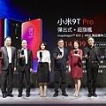 小米攜手合作夥伴,宣布小米9T Pro正式登台。.jpg