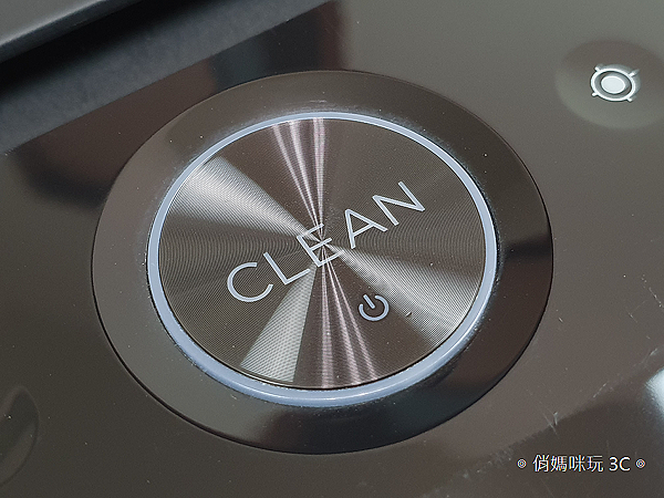iRobot Roomba i7+ 掃地機器人開箱 (俏媽咪玩 3C) (9).png