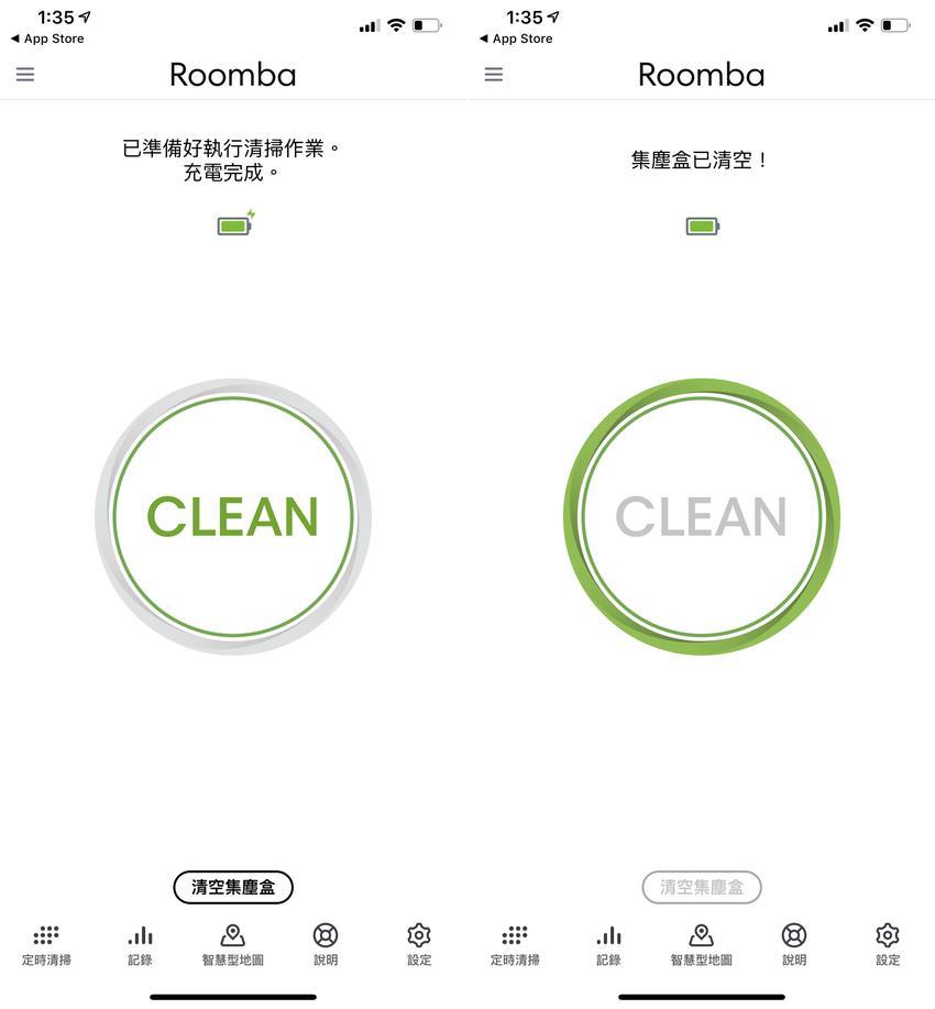 iRobot Roomba i7+ 掃地機器人開箱 (俏媽咪玩 3C) (57).png