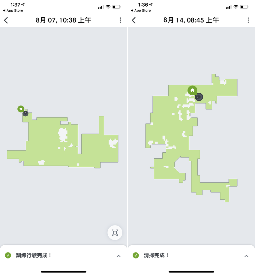 iRobot Roomba i7+ 掃地機器人開箱 (俏媽咪玩 3C) (59).png