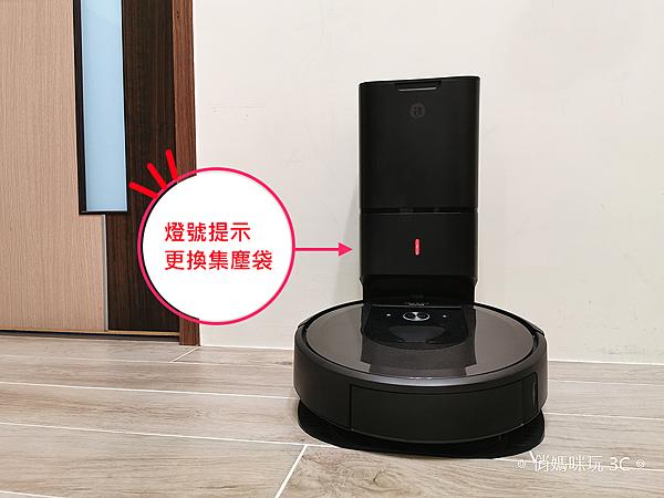 iRobot Roomba i7+ 掃地機器人開箱 (俏媽咪玩 3C) (61).png