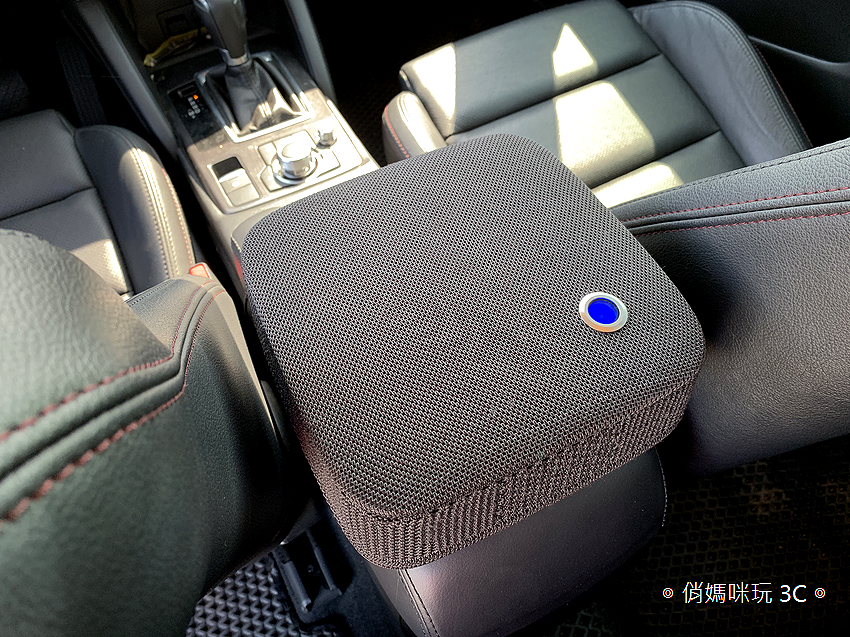 Blueair Cabin P2i 車用空氣清淨機 (俏媽咪玩3C) (7).png