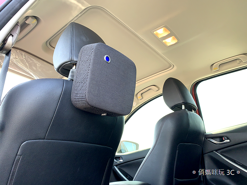 Blueair Cabin P2i 車用空氣清淨機 (俏媽咪玩3C) (6).png