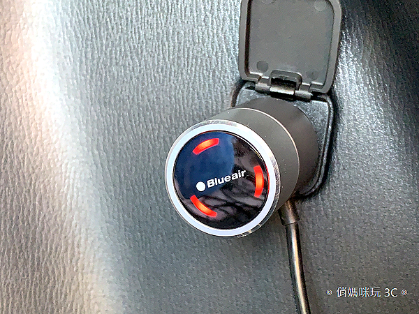 Blueair Cabin P2i 車用空氣清淨機 (俏媽咪玩3C) (13).png