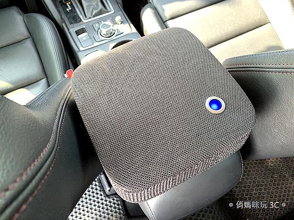 Blueair Cabin P2i 車用空氣清淨機 (俏媽咪玩3C) (15).png