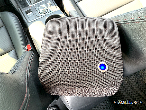 Blueair Cabin P2i 車用空氣清淨機 (俏媽咪玩3C) (17).png