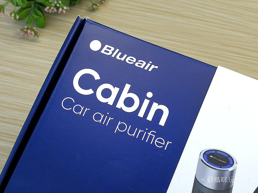 Blueair Cabin P2i 車用空氣清淨機 (俏媽咪玩3C) (22).png