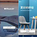 Blueair Cabin P2i 車用空氣清淨機開箱 (俏媽咪玩3C) (39).png
