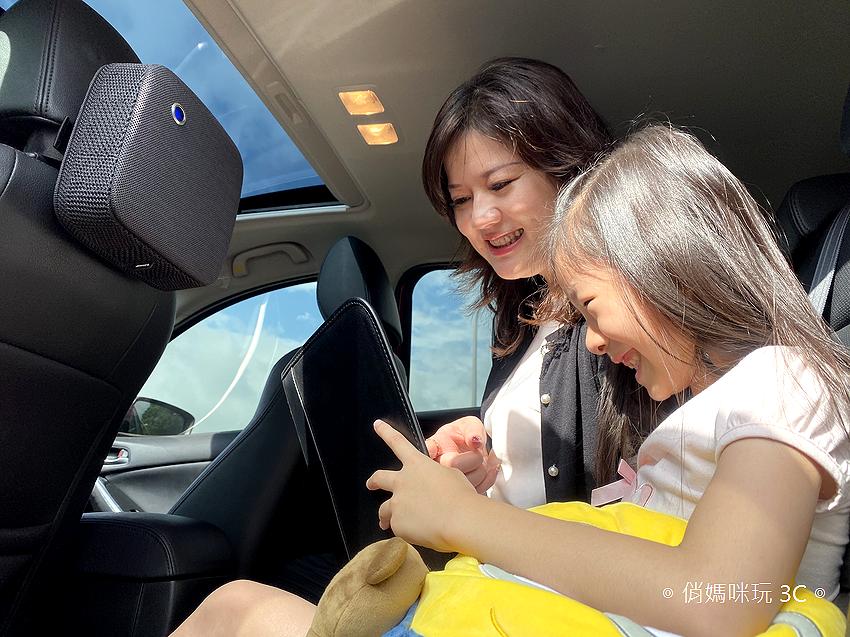 Blueair Cabin P2i 車用空氣清淨機開箱 (俏媽咪玩3C) (46).png