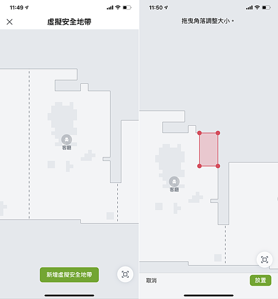 iRobot Roomba i7+ 掃地機器人開箱 (俏媽咪玩 3C) (67).png
