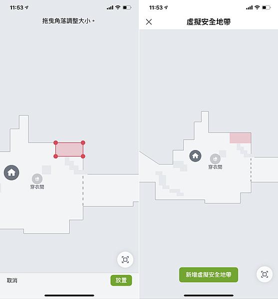 iRobot Roomba i7+ 掃地機器人開箱 (俏媽咪玩 3C) (69).png