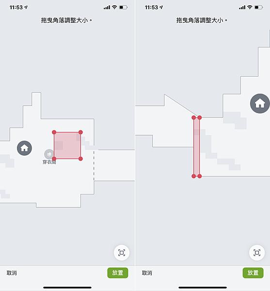 iRobot Roomba i7+ 掃地機器人開箱 (俏媽咪玩 3C) (68).png