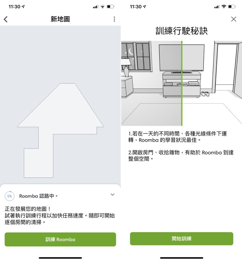 iRobot Roomba i7+ 掃地機器人開箱 (俏媽咪玩 3C) (66).png