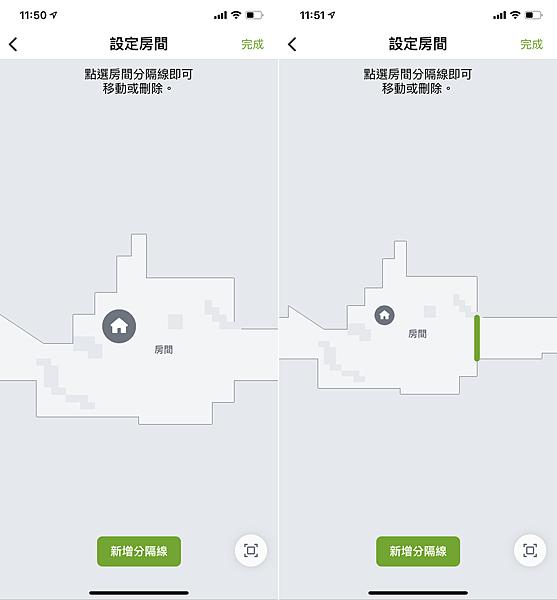 iRobot Roomba i7+ 掃地機器人開箱 (俏媽咪玩 3C) (70).png